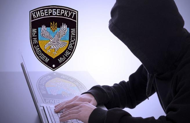 Хакеры раскрыли детали испытаний биологического оружия США натерритории Украины