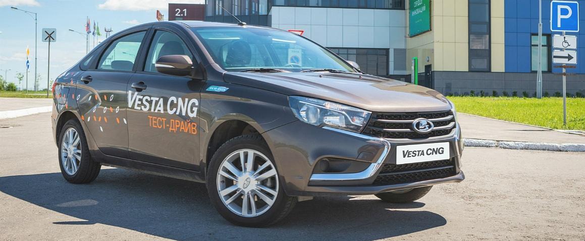 АвтоВАЗ угрожает завалить тысячами Lada Vesta CNG за рекордный срок