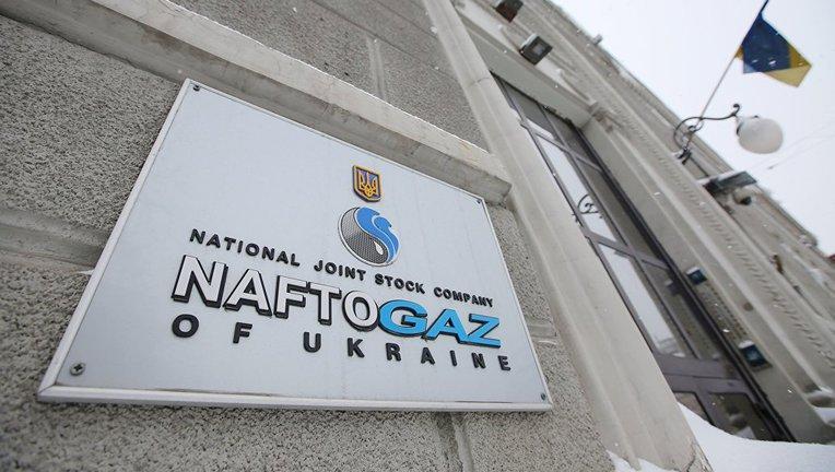 «Нафтогаз» взвинтил цены и просит субсидий у правительства Украины