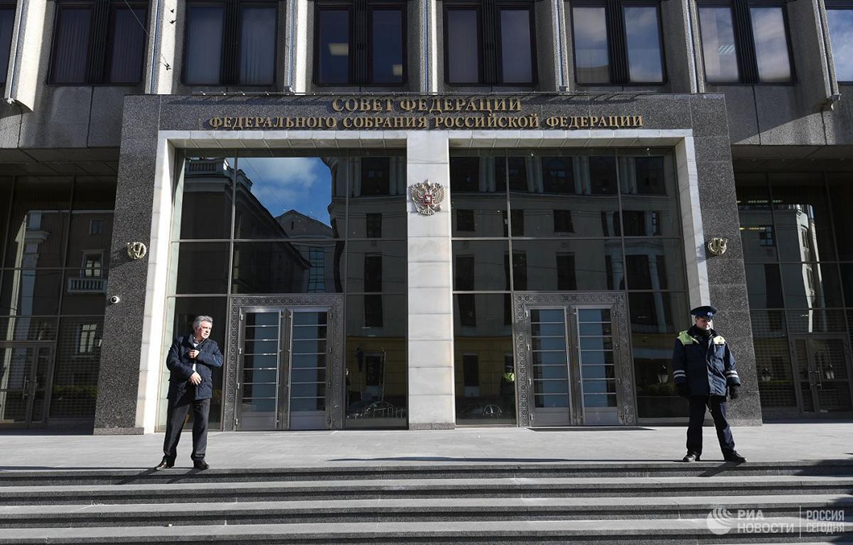 Стали известны причины эвакуации здания Совета Федерации в Москве