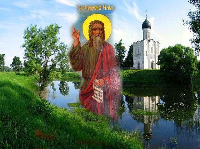 Поздравления на Ильин день в стихах 2018: короткие, душевные четверостишия с православным праздником