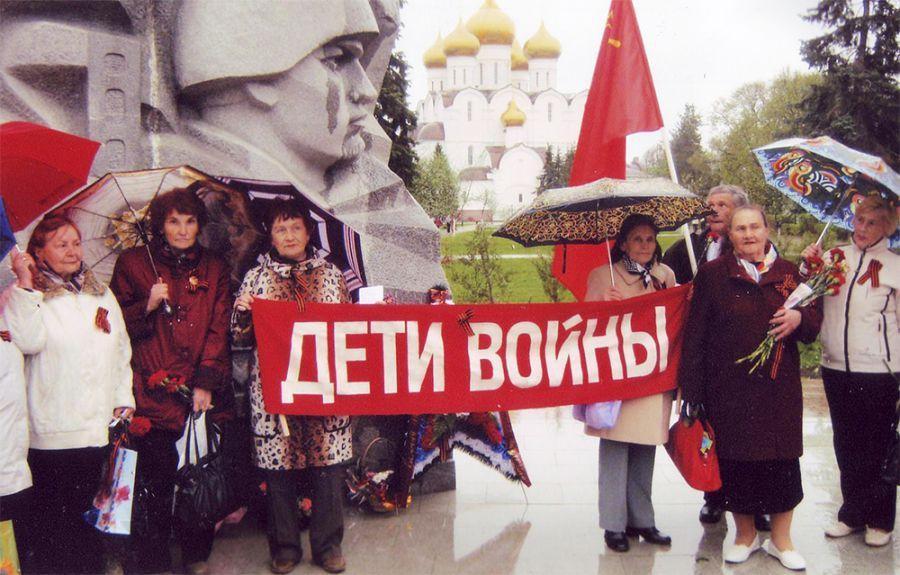 В Ростовской области могут ввести льготы для «детей войны»