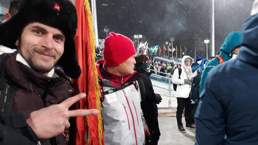 Российских болельщиков выгнали со стадиона на Олимпиаде в Пхенчхане
