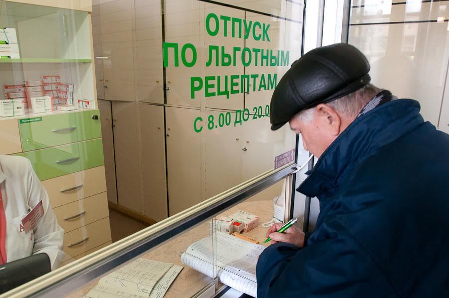 Российские медики сообщили, что не все пациенты получают положенные им льготные лекарства