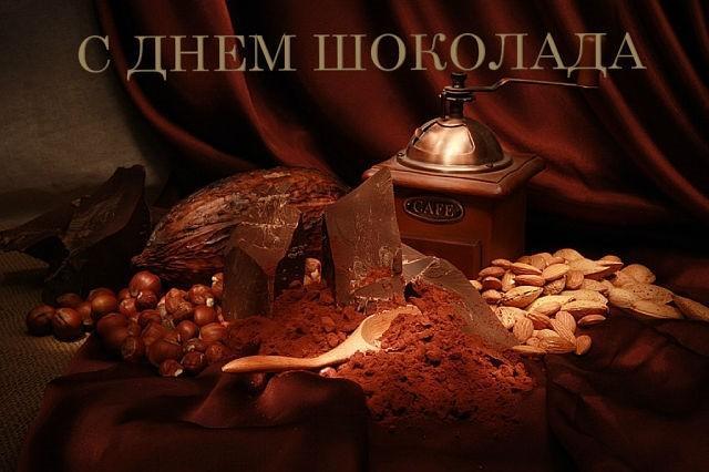 Всемирный день шоколада – 2018: когда отмечается, история и традиции сладкого праздника
