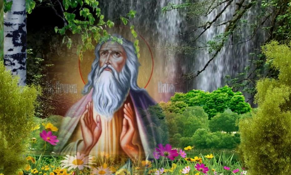 Ильин день православные отметят в первый четверг августа 2018 года: запреты и поверья, связанные с праздником Ильи-пророка