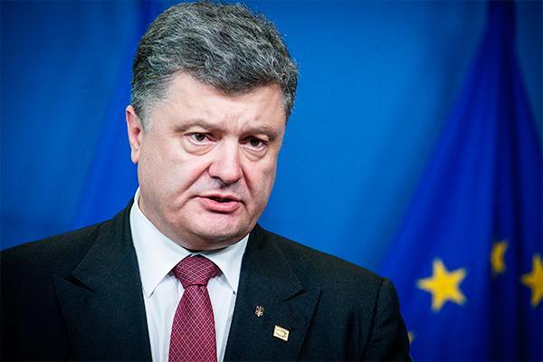 Евросоюз надавит на Украину для выполнения минских соглашений — WSJ