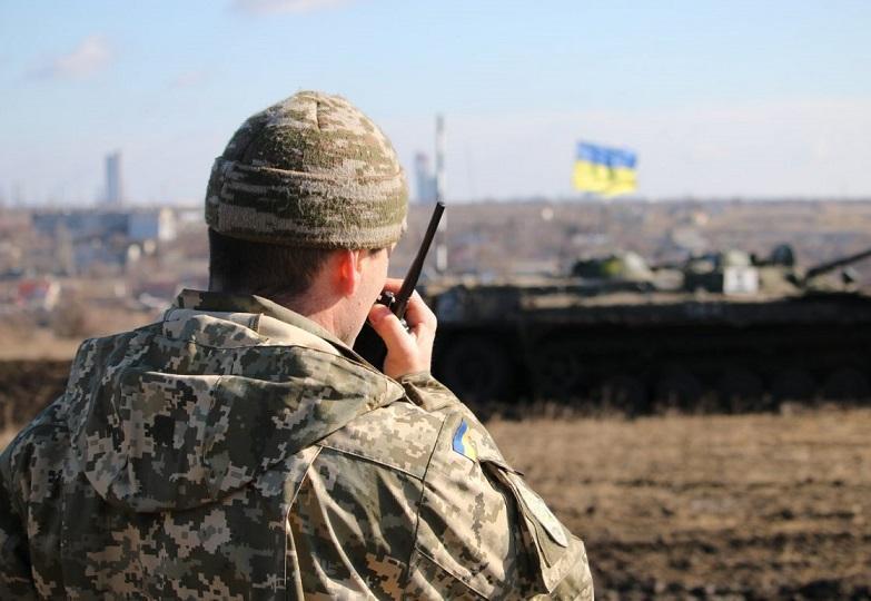 Генпрокуратура Украины считает незаконными действия ВСУ в Донбассе
