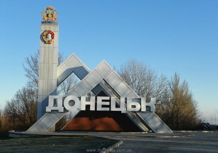 В Верховной Раде переименуют Донецк и Луганск в ужасающие названия - СМИ