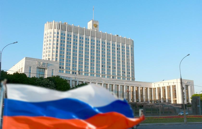Правительство определило план развития России на ближайшие годы