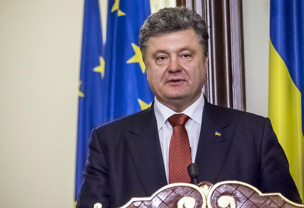 В Раде сообщили об открытии дела в СБУ против Порошенко