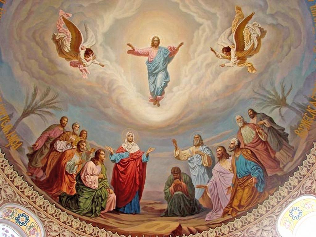 Что нужно сделать на Вознесение Христово, раскрыли в храме