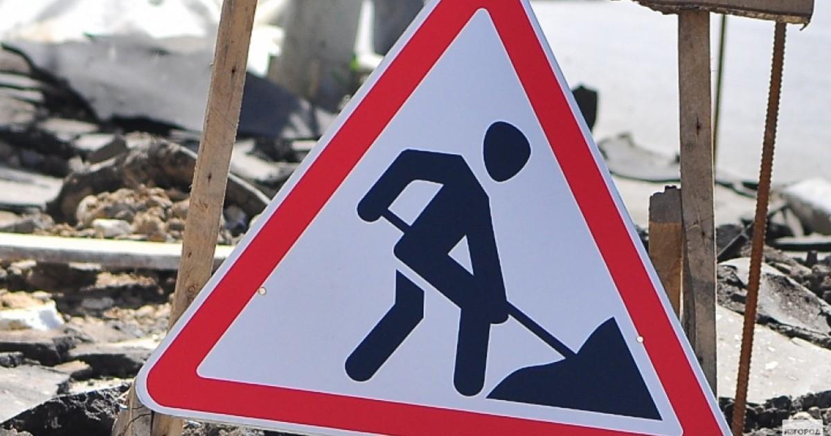В Пятигорске временно ограничат движение по нескольким улицам