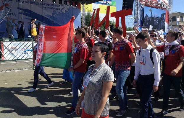 В Ставрополе на Параде студенчества пронесли белорусский флаг
