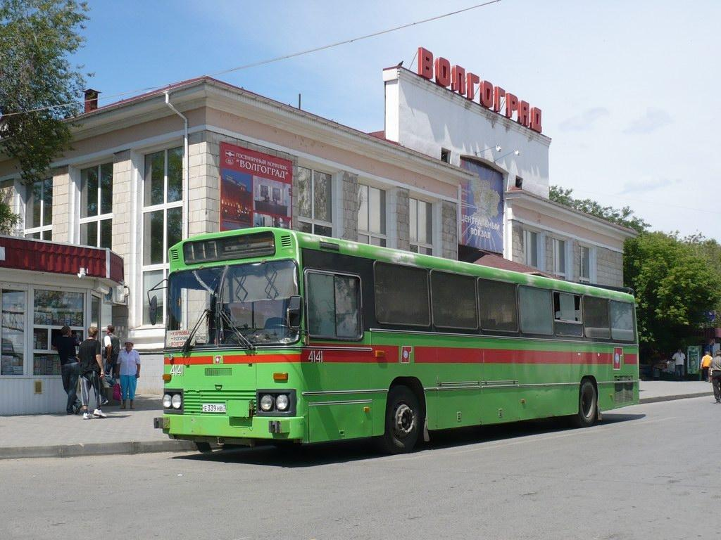Центральный автовокзал Волгограда остался без руководителя