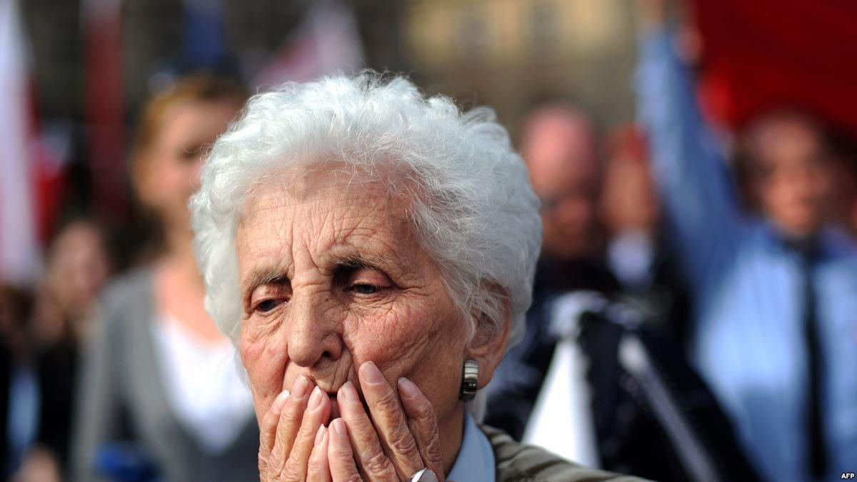 Пенсионный возраст картинки