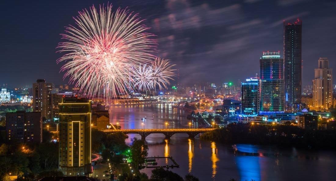 День города Екатеринбурга 2018: программа мероприятий