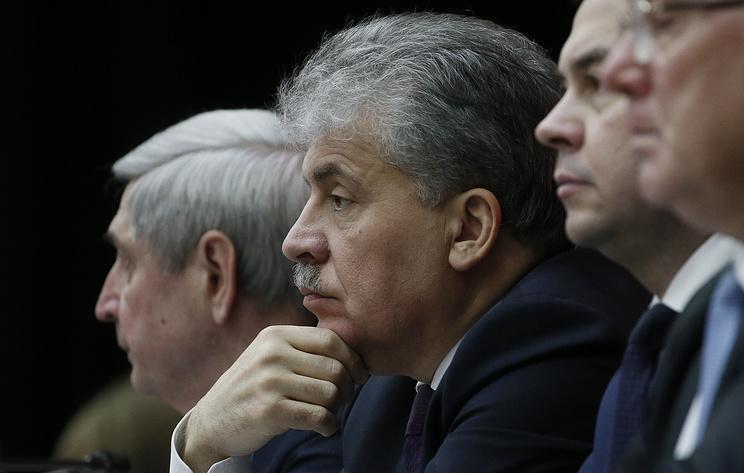 На съезд КПРФ выдвинули Павла Грудинина кандидатом на выборы президента России