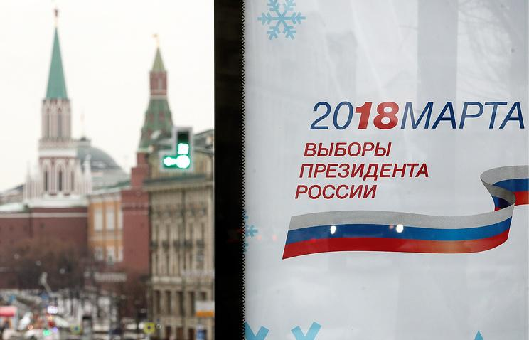 ЦИК утвердил бюллетень на выборы президента РФ 18 марта
