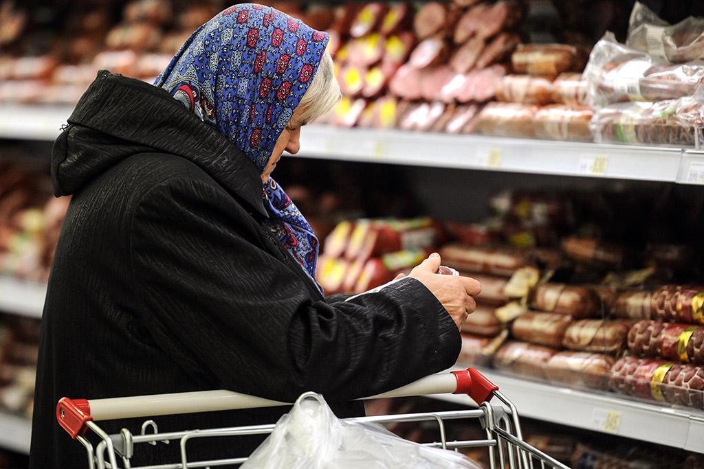 Эксперты ВШЭ: предстоящий год может стать сложным для экономики России