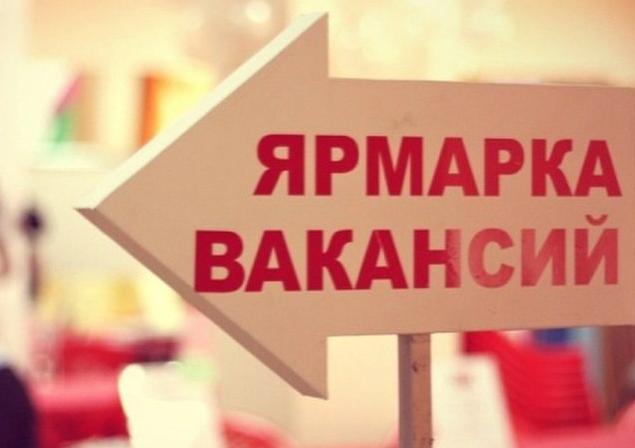 В Волгограде пройдет ярмарка вакансий для людей с ограниченными возможностями