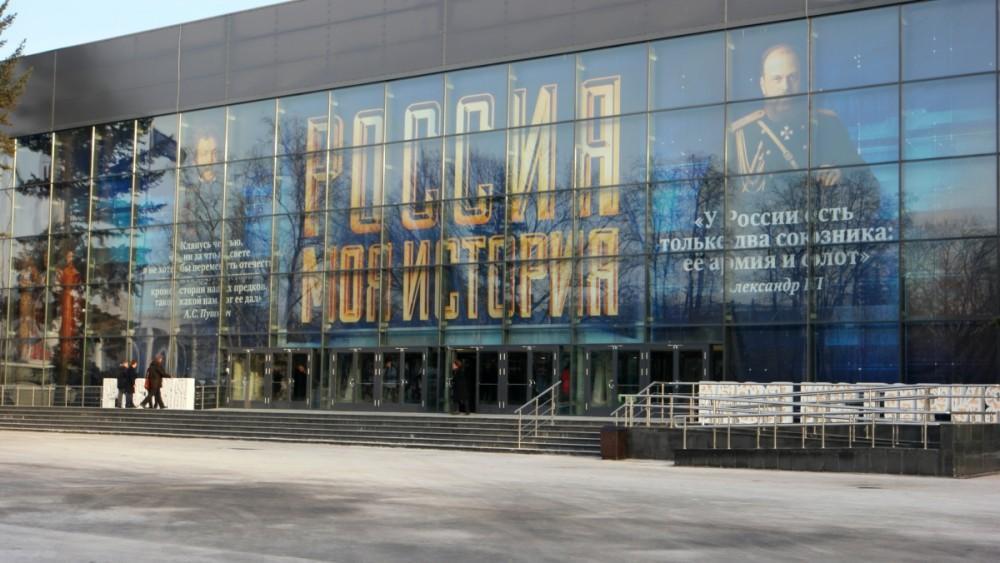 В Ставрополе появится мультимедийный исторический парк