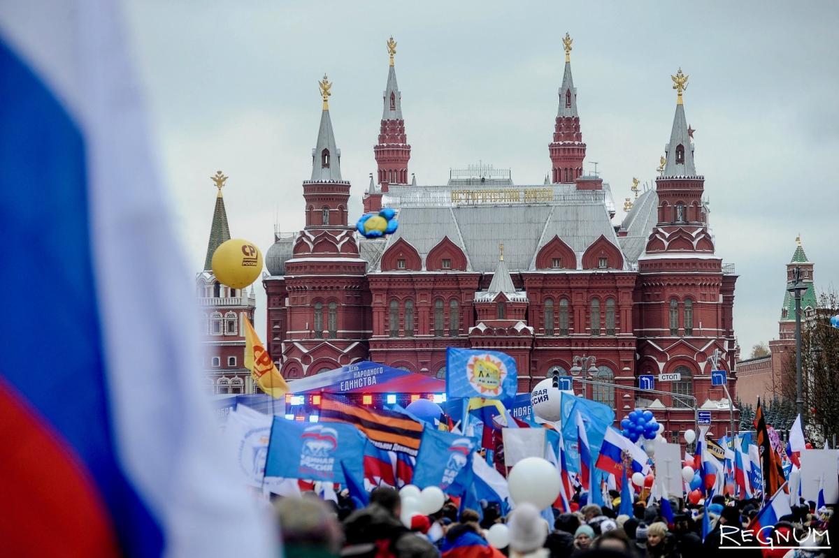 фото день народного единства 4 ноября