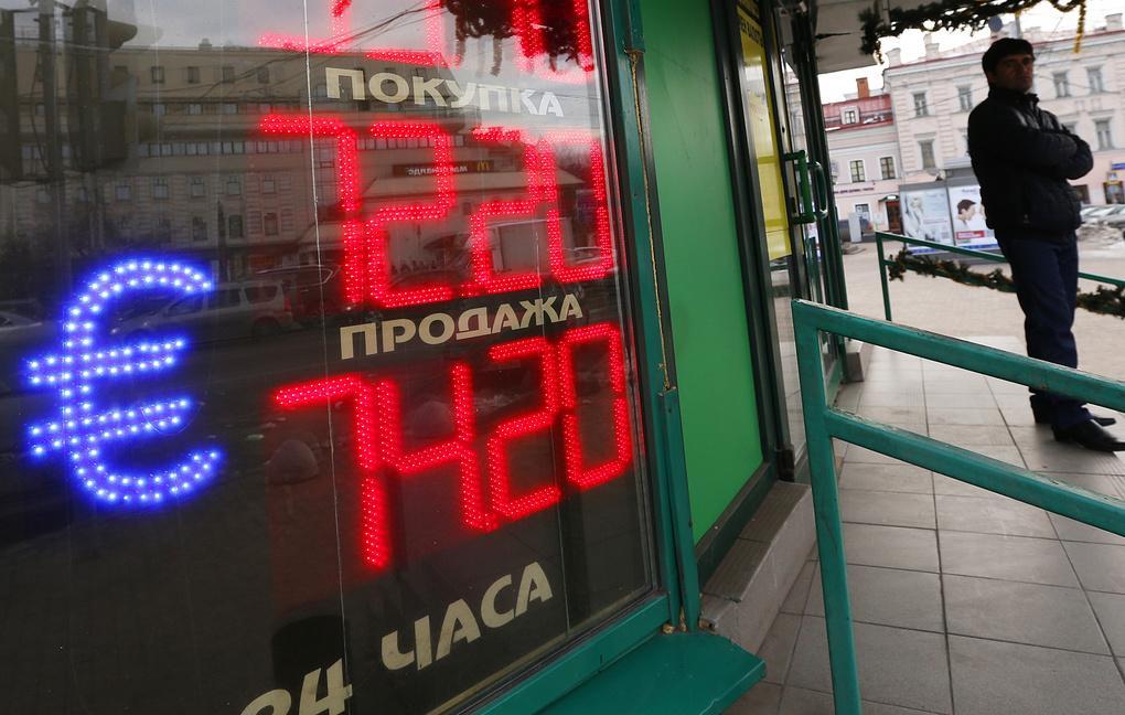 Запрет на уличные табло курсов валют