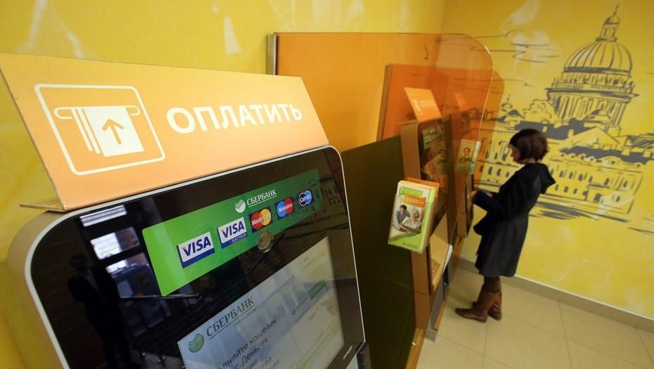 В Сбербанке рассказали, как защититься от мошенничества