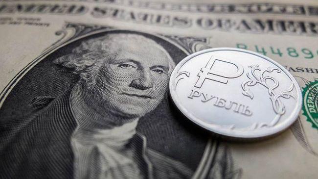 Каким будет курс рубля – аналитики Сбербанка дал новый прогноз