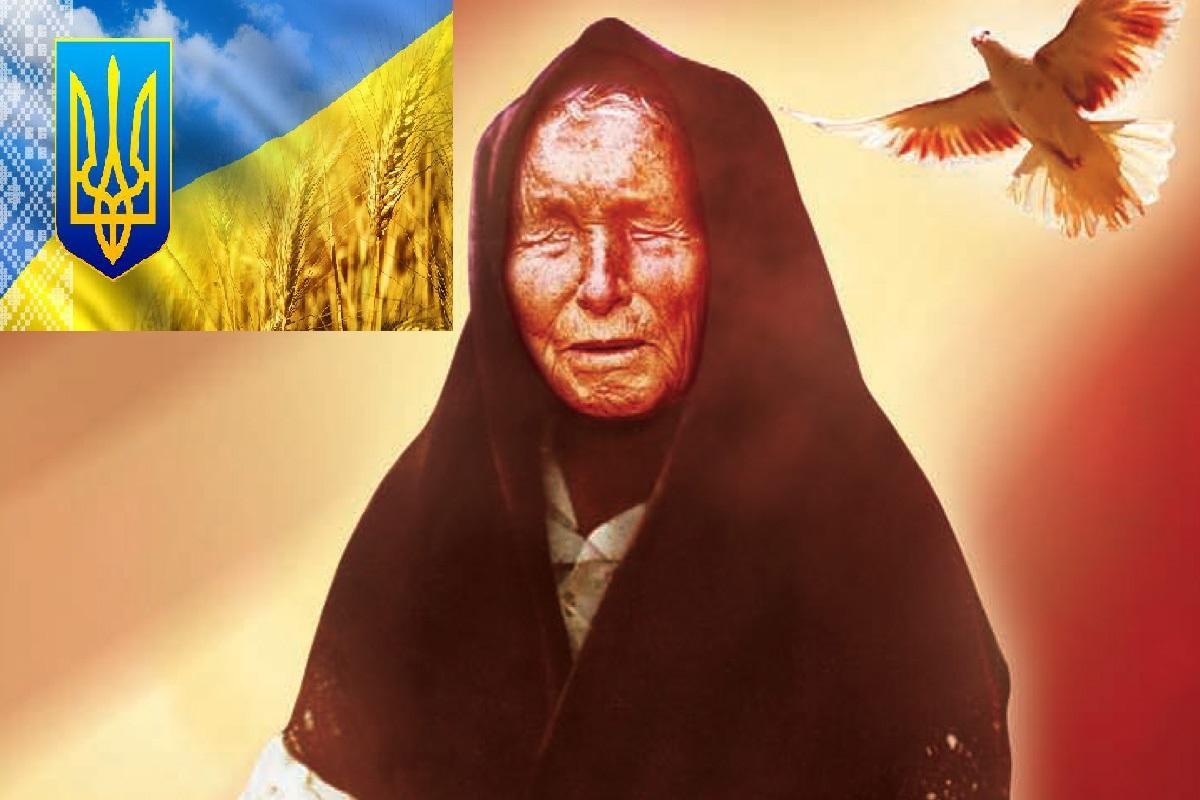 Ванга обрекла Украину на страшную судьбу в последнем предсказании, озвученном ее помощницей