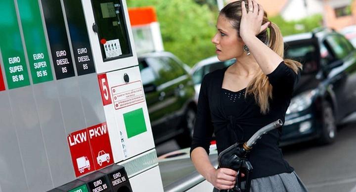 Бензин за 50 рублей