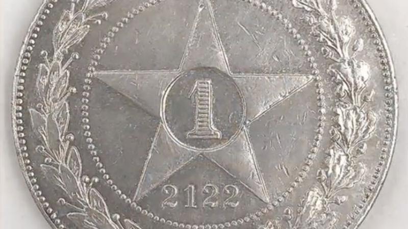 Монета из 2122 года: в России нашли загадочный юбилейный рубль