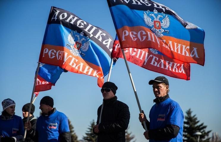 У США появились новые планы на ДНР и ЛНР
