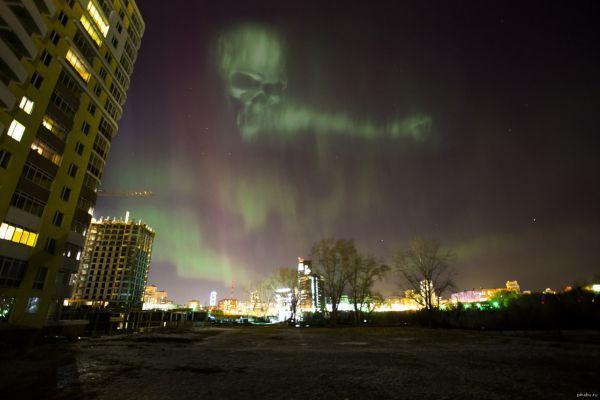 Ночной НЛО побеспокоил жителей Екатеринбурга «раздвоением личности»