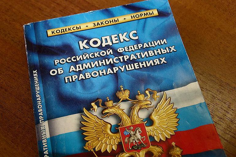 В Севастополе двух сотрудников транспорта оштрафовали на 5 тысяч рублей
