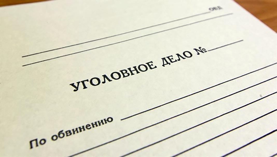 В Астраханской области на главу сельсовета открыли уголовное дело