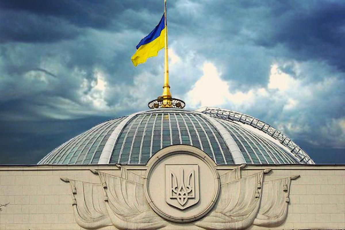На Украине вынесли внезапный вердикт по «стратегии возвращения» Крыма