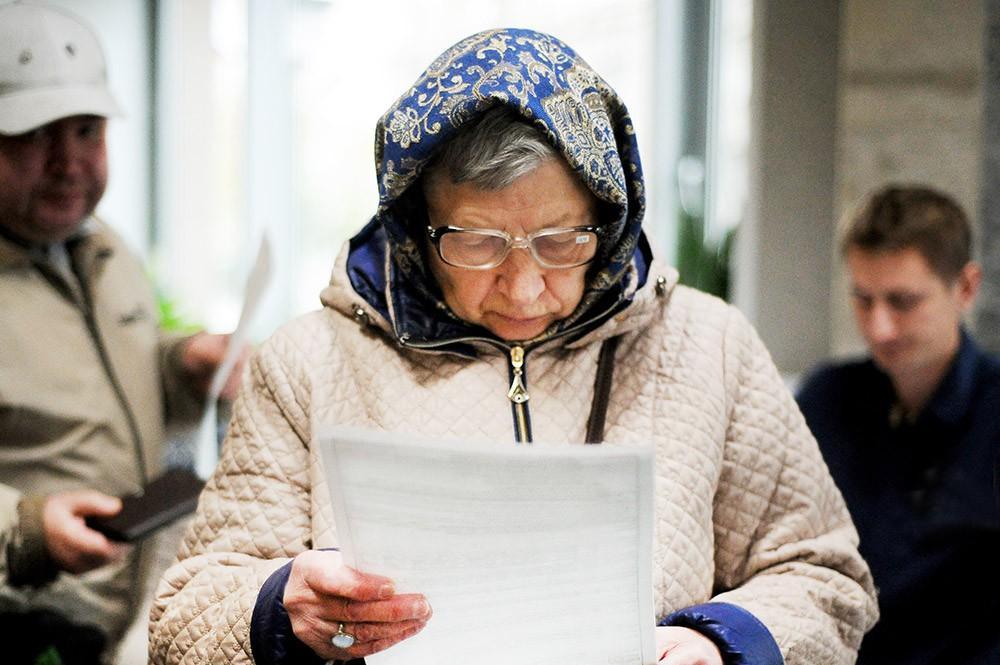 Кто получит надбавку к пенсии, сообщили в Минтруде