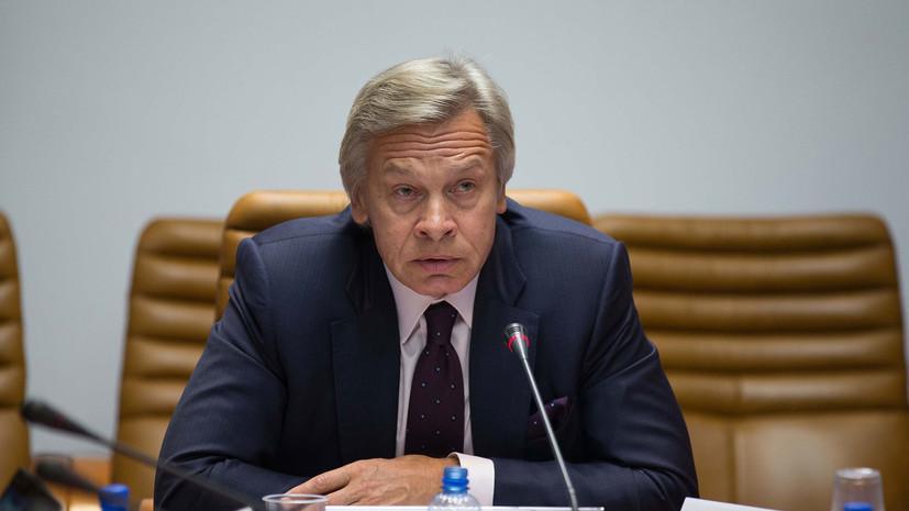Пушков раскрыл, какие последствия ожидают Украину после разрыва Договора о дружбе с РФ