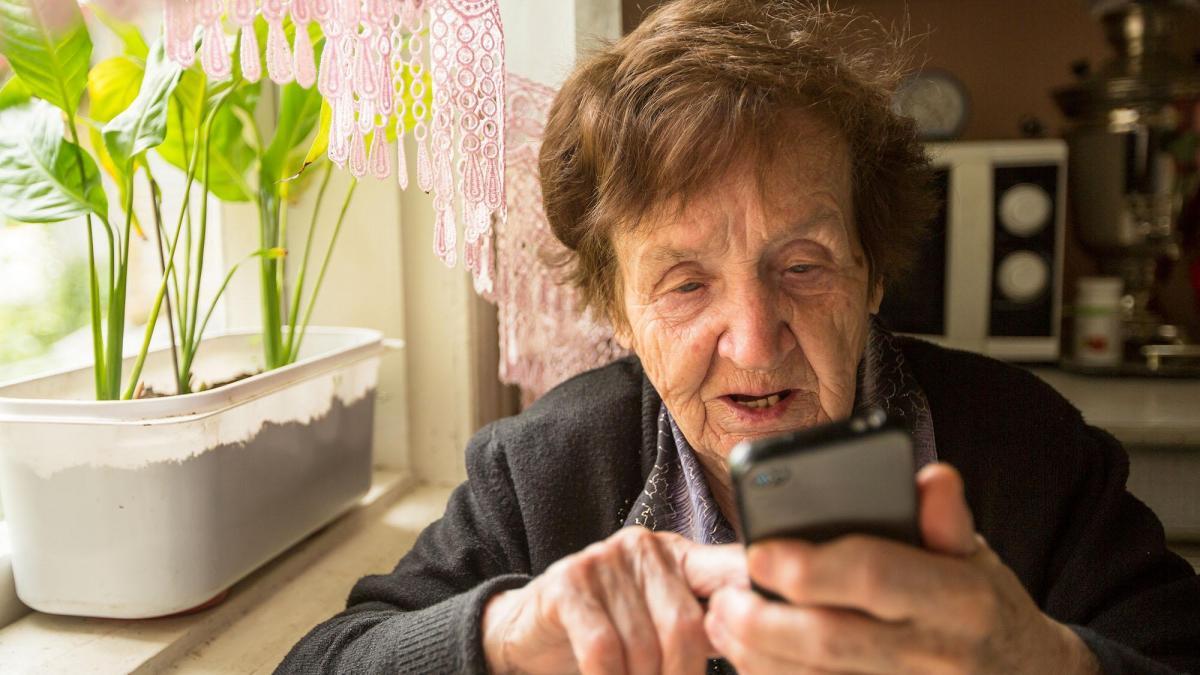 Пенсионный фонд России предупредил об обмане в сфере пенсий