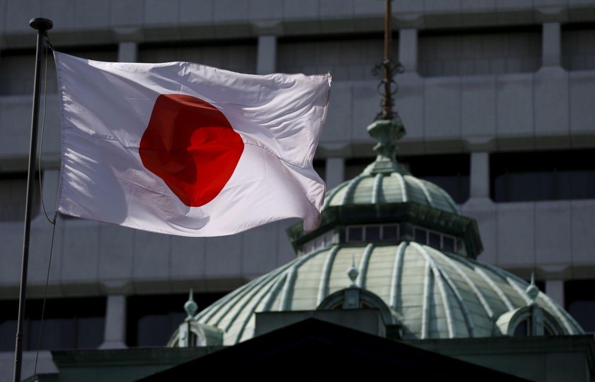 Япония выразила протест Южной Корее в связи с проведением учений вблизи спорных островов