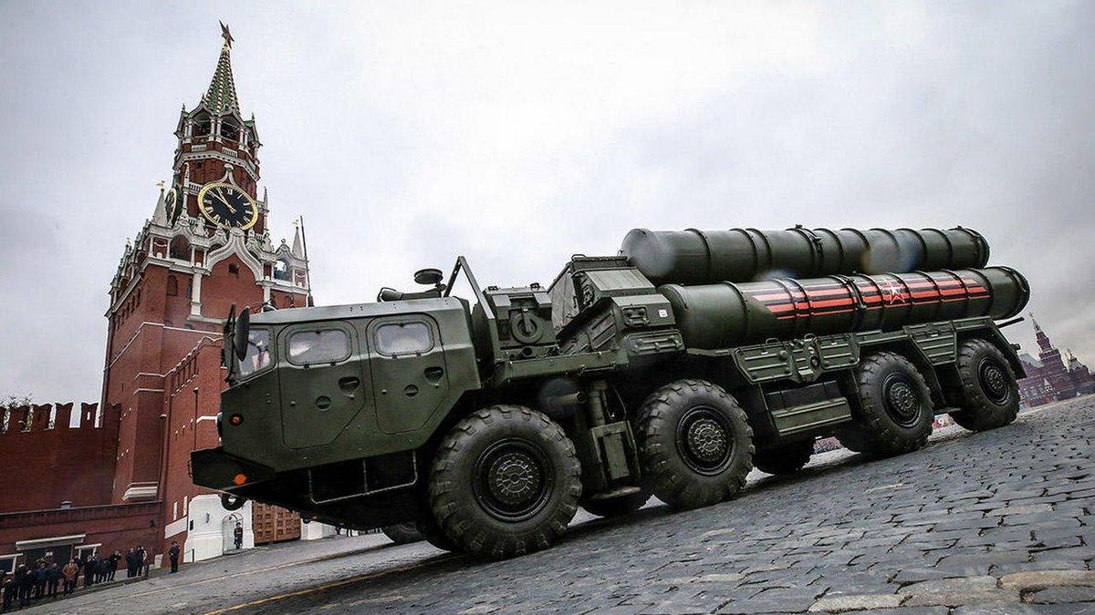Вашингтон призвал Анкару отложить покупку российских С-400
