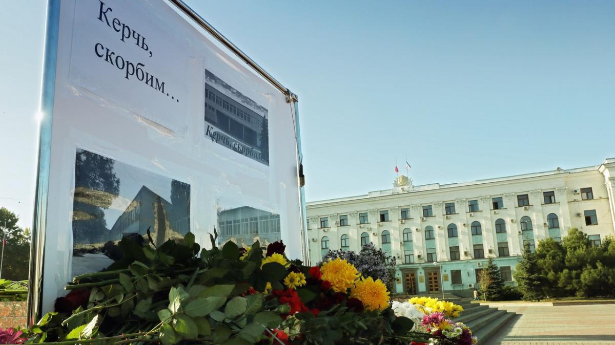 Керченскому стрелку назначат посмертную психолого-психиатрическую экспертизу – СК РФ