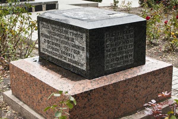В центре Новочеркасска осквернена могила героев гражданской войны: озвучены версии