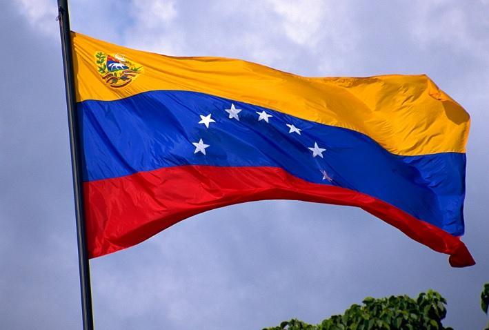 В Венесуэле отреагировали на канадские санкции в отношении своих граждан