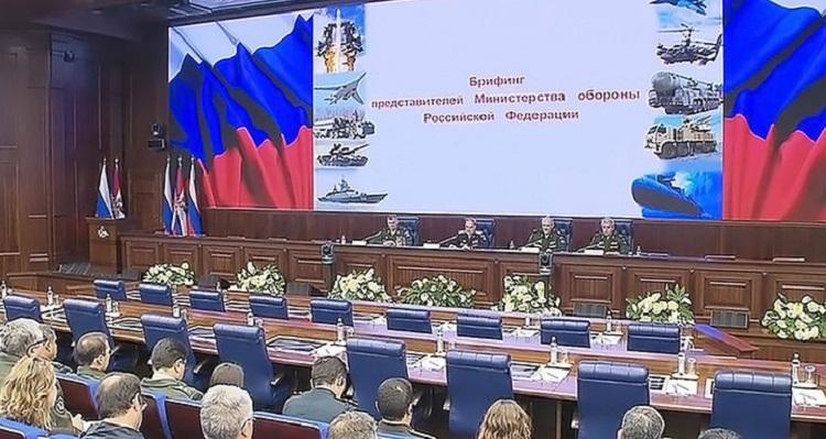 Брифинг в Минобороны РФ