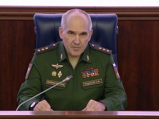США готовятся нанести удар по Сирии – Генштаб РФ
