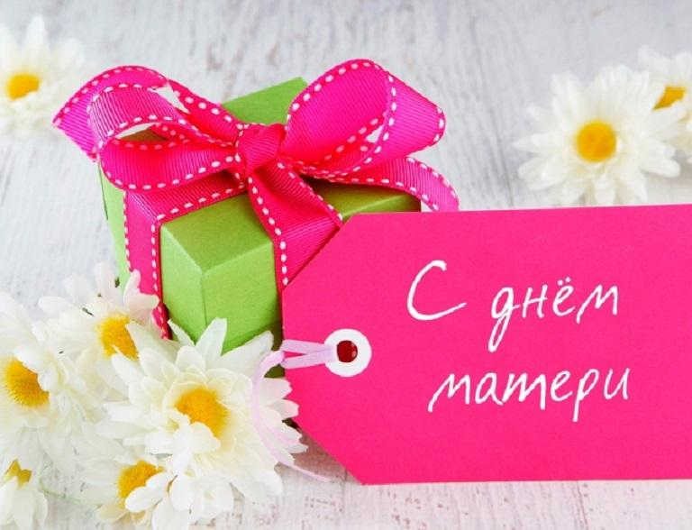 День матери 2017: красивые поздравления и оригинальные пожелания в стихах для любимых мам