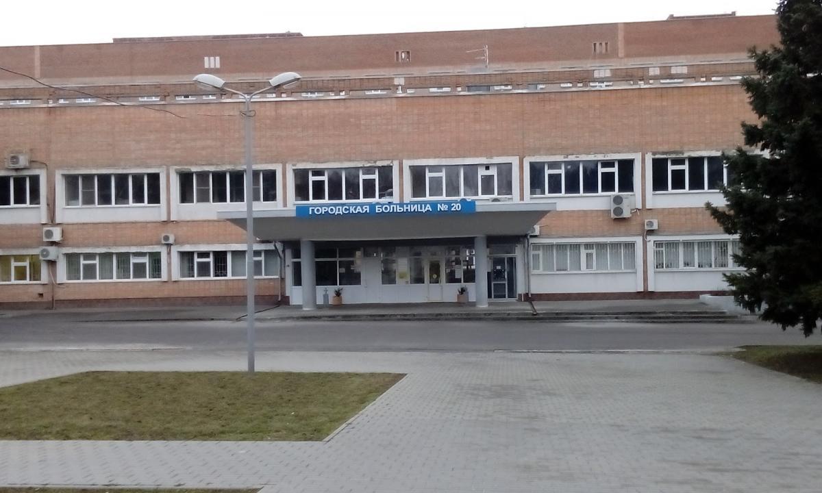 В Ростове из городской больницы сбежал заключенный